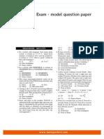 RBI Assistant Exam Solved Model Paper 1