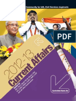 Free E Book Current Affair 2012 13 Economy Www.upscportal.com