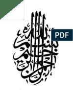 108956860 Al Ajnas Asif Bin Barkhiya