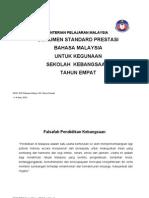 DSP Bahasa Melayu Tahun 4 SK