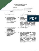 u05042-010713-804000000000-09-13.pdf