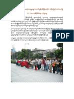 JAC News Report _1!7!2009_[1].PDF