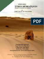 Programme Seminaire f.lalou