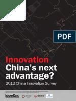 BoozCo 2012 China Innovation Survey