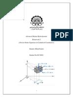استخراج معادلات ناویر استوکس در دستگاه مختصات استوانه ای