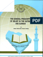 En the General Prescription of Belief in the Quran and Sunnah