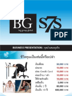 BG S7S - Business Presentation