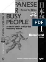 Japanese for Busy People I - Romanized - Revised 3rd Edition