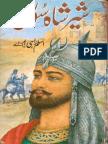 Sher Shah Suri by Aslam Rahi M A