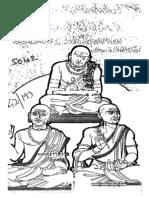 AndhraMahaBharatamSukthiRatnakaramu