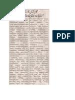 WealthRays in Sanjevaani (Kannada Evening Daily)