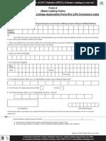 DBTL_Aadhaar HP_ form 2_2.PDF
