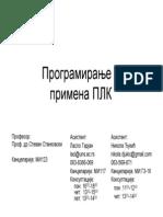 Progamiranje PLC