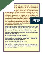 SRI GURU GRANTH SAHIB DARPAN 0114-0133