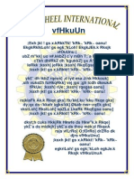 poem.docxFVMB.CMV.BCXMB.,M.B, Mx<>CMBX,.M,MB,.