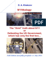 9/11thology