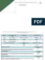 12F lp3 5.1 SEC QATAR FOUNDATION