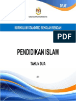 DS Pend Islam Thn 2