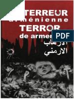 La terreur armenienne - Terror de Armenia - xocali.biz