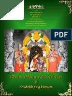 COMPLETE 100 Pillars Kaimkaryam