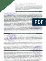 Απόφαση του ΣΦΠΤ 23/9/2013