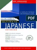 Ultimate Japanese Advanced