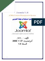 Joomla1.0arabic