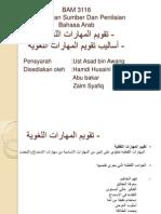 Bahasa Arab presentation
