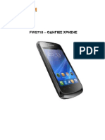 FWS710Pro GR User Manual[1]