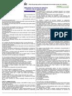 Todas as Questões direito FCC em 2007