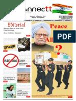E Paper 11 August 2013