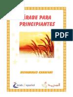 Idioma Arabe Para Principiantes