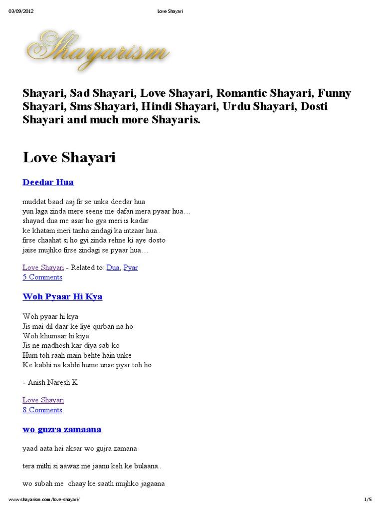 Sad Shayari Pdf
