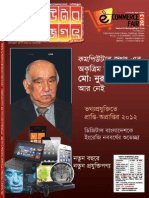 Bangla Computer Magazine by Ebookbd.info