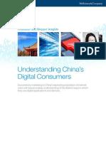 Understand_china_digital_consumers full mckinsey