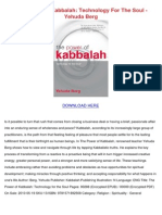 The power of kabbalah technology for the soul yehuda berg kabbalah the power of kabbalah technology for the soul yehuda berg kabbalah saint petersburg fandeluxe Gallery