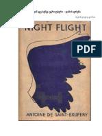 ანტუან დე სენტ ეგზიუპერი - ღამის ფრენა