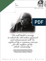 PPP Manifesto 2008.pdf