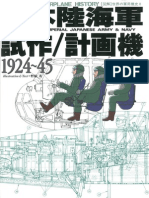The Xplanes of Imperial Japanese Army and Navy 1924-45