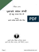 Puratan Janam Sakhi Shri Guru Nanak Dev Ji-Bhai Vir Singh Punjabi