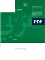 Gramática Árabe de Federico Corriente
