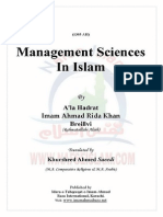 Management Science In Islam