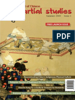 Journal of Chinese Martial Studies