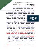 Yukhnch21.pdf