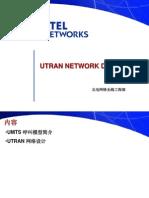 07%2E UTRAN Design Process