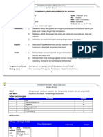 rphpjt4ketangkasan-4d-130302220600-phpapp02