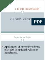 Strategic PPT.pptx
