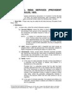 Revised AIS Rule Vol I Rule 07