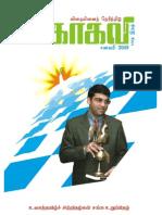 pdf jan 09
