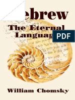 Hebrew - The Eternal Language